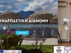Trokadero - Hotel 3 * - Itea - Phocis - Central Greece