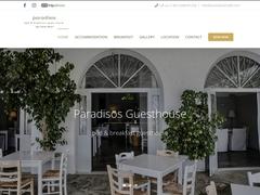 Paradisos - 3 Keys Hotel - Agii Pantes - Phocis - Central Greece