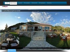 Theasis - Hotel 4 * - Παραλία Σεργούλιας - Φωκίδας - Κεντρική Ελλάδα