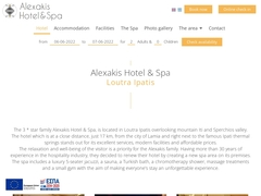 Alexakis - Hotel 2 * - Loutra Ypatis - Phthiotis - Central Greece