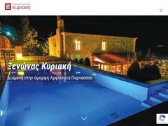 Kiriaki Xenonas - Hotel 4 * - Amfiklia - Phthiotis - Central Greece