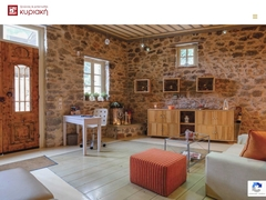 Kiriaki Xenonas - Hotel 4 * - Amfiklia - Phthiotide - Grèce centrale