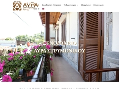 Avra - Hotel 2 * - Kamena Vourla - Phthiotis - Central Greece