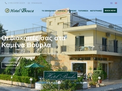 Bouca - Hotel 2 * - Kamena Vourla - Phthiotis - Central Greece