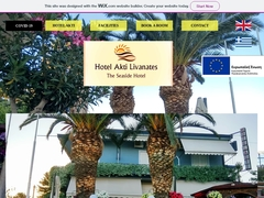Akti - Hotel 1 * - Livanates - Phthiotide - Grèce centrale