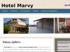 Marvi - Hotel 1 * - Kamena Vourla - Phthiotide - Grèce centrale