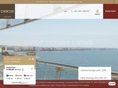 Daios Luxury Living Ξενοδοχείο 5 * - Θεσσαλονίκη - Κεντρική Μακεδονία