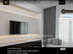 Grand Hotel Palace - Ξενοδοχείο 5 * - Θεσσαλονίκη - Κεντρική Μακεδονία