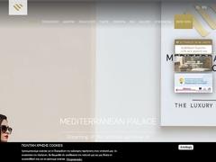 Mediterranean Palace Ξενοδοχείο 5* - Θεσσαλονίκη - Κεντρική Μακεδονία