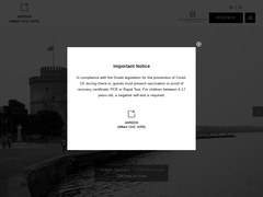 Antigon Urban Chic - Ξενοδοχείο 5 * - Θεσσαλονίκη - Κεντρική Μακεδονία