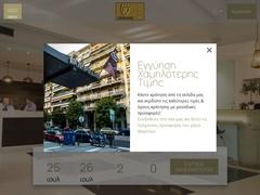 Metropolitan - Ξενοδοχείο 4 * - Θεσσαλονίκη - Κεντρική Μακεδονία