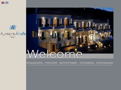 Hotel Irida - Agia Pelagia