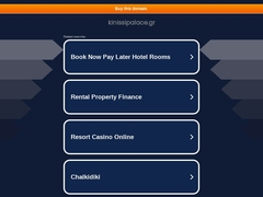 Kinissi Palace - Ξενοδοχείο 4 * - Θεσσαλονίκη - Κεντρική Μακεδονία