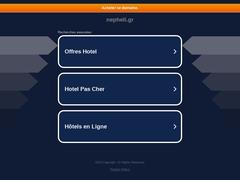 Nepheli - Ξενοδοχείο 4 * - Θεσσαλονίκη - Κεντρική Μακεδονία