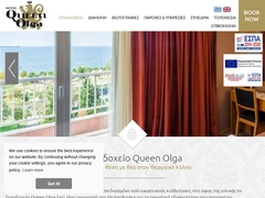 Queen Olga - Hôtel 3 * - Thessalonique - Macédoine Centrale
