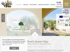 Queen Olga - 3 * Hotel - Thessaloniki - Central Macedonia
