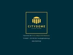 City Dome- Hôtel 3 Clés - Thessalonique - Macédoine Centrale