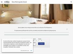Nea Metropolis - Hôtel 3 * - Thessalonique - Macédoine Centrale