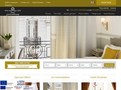 Λουξεμβούργο - Ξενοδοχείο 3 * - Θεσσαλονίκη - Κεντρική Μακεδονία