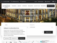 Le Palace - 3 * Hotel - Thessaloniki - Central Macedonia