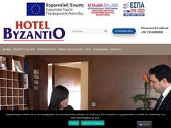 Byzantio - Hôtel 3 * - Thessalonique - Macédoine Centrale