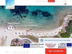 Xenia (PAP) - Ξενοδοχείο 4 * - Ουρανούπολη - Άθως - Χαλκιδική