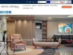 Esperia - 2 * Hotel - Thessaloniki - Central Macedonia