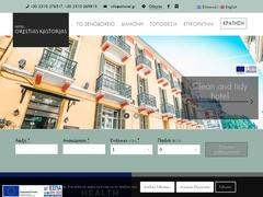 Orestias Kastoria - Hôtel 2 * - Thessalonique - Macédoine Centrale