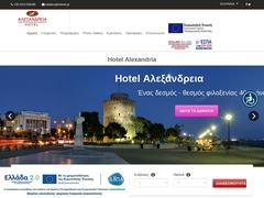 Alexandria - Hôtel 2 * - Thessalonique - Macédoine Centrale