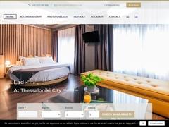 Ladadika Design - Δωμάτια - Θεσσαλονίκη - Κεντρική Μακεδονία