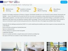 Akti Retzika Camping Class C - Ποταμός - Θεσσαλονίκη - Μακεδονία