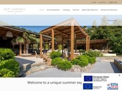 Ακτή Ονείρου Κάμπινγκ Κατηγορία Α - Σάρτη - Χαλκιδική - Μακεδονία