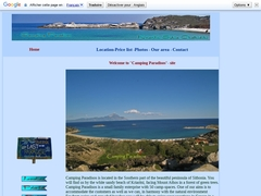 Paradisos Camping Class C - Κριριτσί - Χαλκιδική - Κεντρική Μακεδονία