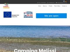 Melissi Camping Classe C - Συκιά - Sinthonie - Χαλκιδική - Μακεδονία