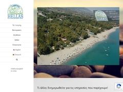 Hellas Camping Class C - Πλατωνάς - Πιερία - Κεντρική Μακεδονία