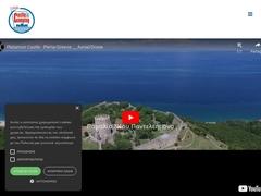 Castle Camping Class C - Παντελεμονιά - Πιερία - Κεντρική Μακεδονία