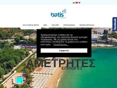 Batis Multiplex Camping Class A - Καβάλα - Ανατολική Μακεδονία & Θράκη