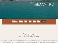 Simantro Beach (Ghotels) - Ξενοδοχείο 5 * - Καλλιθέα - Χαλκιδική