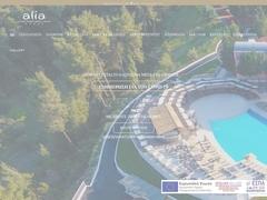 Alia Palace - Ξενοδοχείο 5 * - Πευκοχώρι - Κασσάνδρα - Χαλκιδική