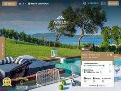 Avaton Luxury Villas - Ξενοδοχείο 5 * - Κομίτσα - Χαλκιδική