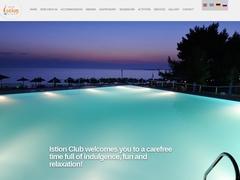 Istion Club - Ξενοδοχείο 5 * - Νέα Μουδανιά - Κασσάνδρα - Χαλκιδική