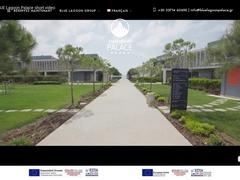 Blue Lagoon Palace (TUI) - Hotel 5 * - Καλύβες Πολύγυρος - Χαλκιδική