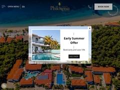 Philoxenia - Ξενοδοχείο 4 * - Ψακούδια - Χαλκιδική