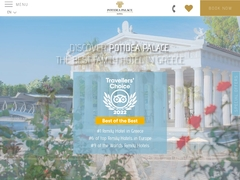 Potidea Palace - Ξενοδοχείο 4 * - Πόρτες - Κασσάνδρα - Χαλκιδική