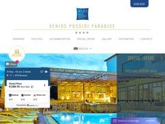 Possidi Paradise (Xenios Ventures) - Hotel 4 * - Ποσείδι - Χαλκιδική