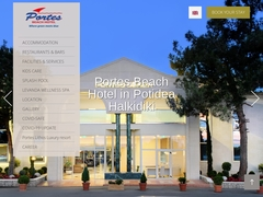 Portes Beach - Ξενοδοχείο 4 * - Νέα Μουδανιά - Κασσάνδρα - Χαλκιδική