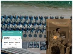 Ammon Zeus - Ξενοδοχείο 4 * - Καλλιθέα - Κασσάνδρα - Χαλκιδική