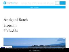 Αντιγόνης Beach - Ξενοδοχείο 4 * - Λιβρόχι - Σιθωνία - Χαλκιδική