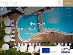 Renaissance Hanioti (Melior) - Ξενοδοχείο 4 * - Χανιώτης - Χαλκιδική