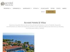 Athena Pallas (Acrotel) - Hotel 4 * - Ακτή Ελιά - Σιθωνία - Χαλκιδική